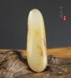 【和田玉籽料原石】